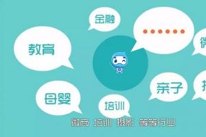 用什么手机可以微信转播语音?微课助手语言转播可以搞定
